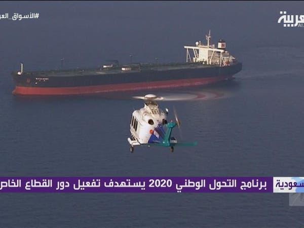 ما هي أبرز القطاعات التي ستلحقها الخصخصة بالسعودية؟