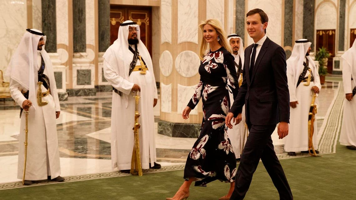 White House senior adviser Jared Kushner, right, walks with Ivanka Trump at the Royal Court Palace, Saturday, May 20, 2017, in Riyadh. (AP)