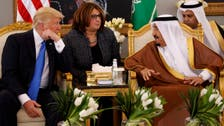 Trump to meet with Gulf leaders to discuss Iran's interference