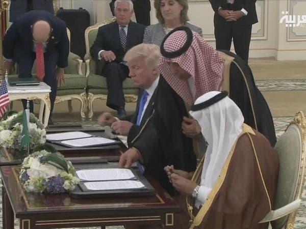 صعود الأسهم السعودية بعد اتفاقيات بـ280 مليار دولار