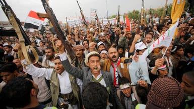 """أسلحة كيمياوية من إيران للحوثيين.. بهدف """"توريط"""" التحالف"""