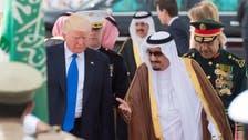 سعودی عرب۔ امریکا میں طے پائے15 کلیدی معاہدے