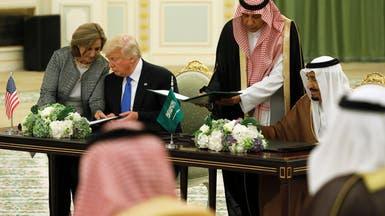 نص إعلان الرؤية المشتركة بين الملك سلمان والرئيس ترمب