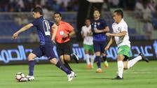 Saudi's Al Hilal FC ties New York Cosmos 0-0 in friendly in Riyadh