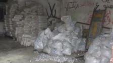 داعش نے اپنے قیدیوں پر کیمیائی تجربات کیے:رپورٹ
