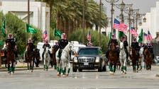 All you need to know about Trump's presidential car that he used in Riyadh