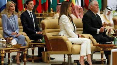 أسعار أزياء ميلانيا وإيفانكا في الرياض
