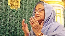 IN PICTURES: Bangladesh PM Sheikh Hasina visits Prophet's Mosque