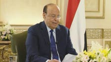 Yemen president Mansour Hadi appoints three new governors