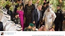 Trump's visit seen through the eyes of Saudi photographers