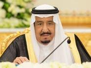 الملك سلمان: المباحثات مع ترمب نقطة تحول في العلاقات