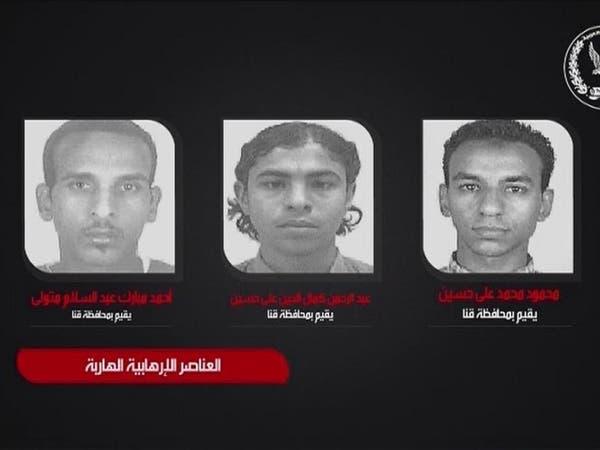 إحالة عشرات المتهمين في تفجيرات الكنائس المصرية للقضاء العسكري