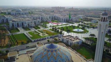 شاهد.. لقطات سينمائية بديعة لقمة الرياض