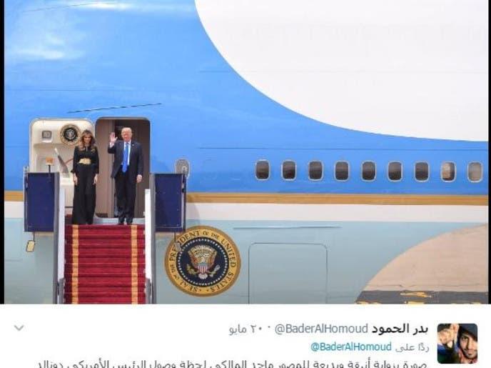 بالصور.. شباب سعوديون يوثقون زيارة ترمب في تويتر
