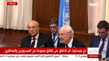 UN's Syria envoy says possible seventh Geneva talks planned for June