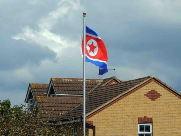 """خبراء: كوريا الشمالية تعزز التجارة المحظورة و""""النووي"""""""