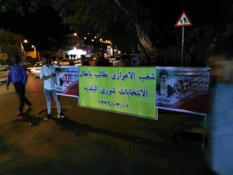 شعبه 2 اجرای کیفری اهواز سحام نیوز ): سركوب معترضين به تقلب در انتخابات شوراى شهر اهواز و احتمال ابطال آرا