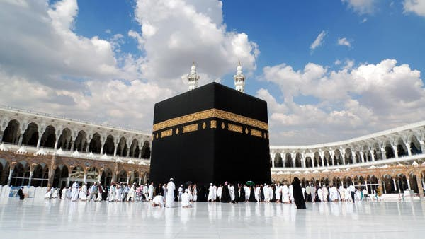 VIDEO: Get to know some secrets of the holy Kaaba | Al Arabiya English