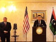 ليبيا.. السراج يطلب من الأمم المتحدة رفع حظر السلاح