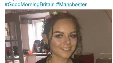 """عائلات مكلومة في مانشستر تبحث عن أطفالها على """"تويتر"""""""