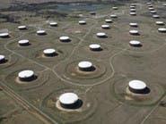 أميركا.. مخزونات النفط تهبط 4.7 مليون برميل بأسبوع