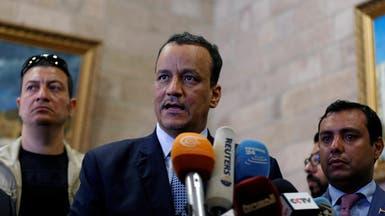 ميليشيات الحوثي تعلن منع المبعوث الأممي من دخول صنعاء