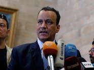 قيادي حوثي يتهم المبعوث الأممي بمفاقمة أزمة اليمن