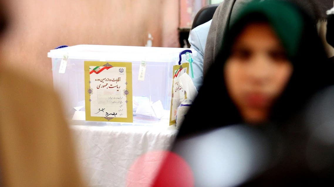 Iranian woman elections. (AFP)
