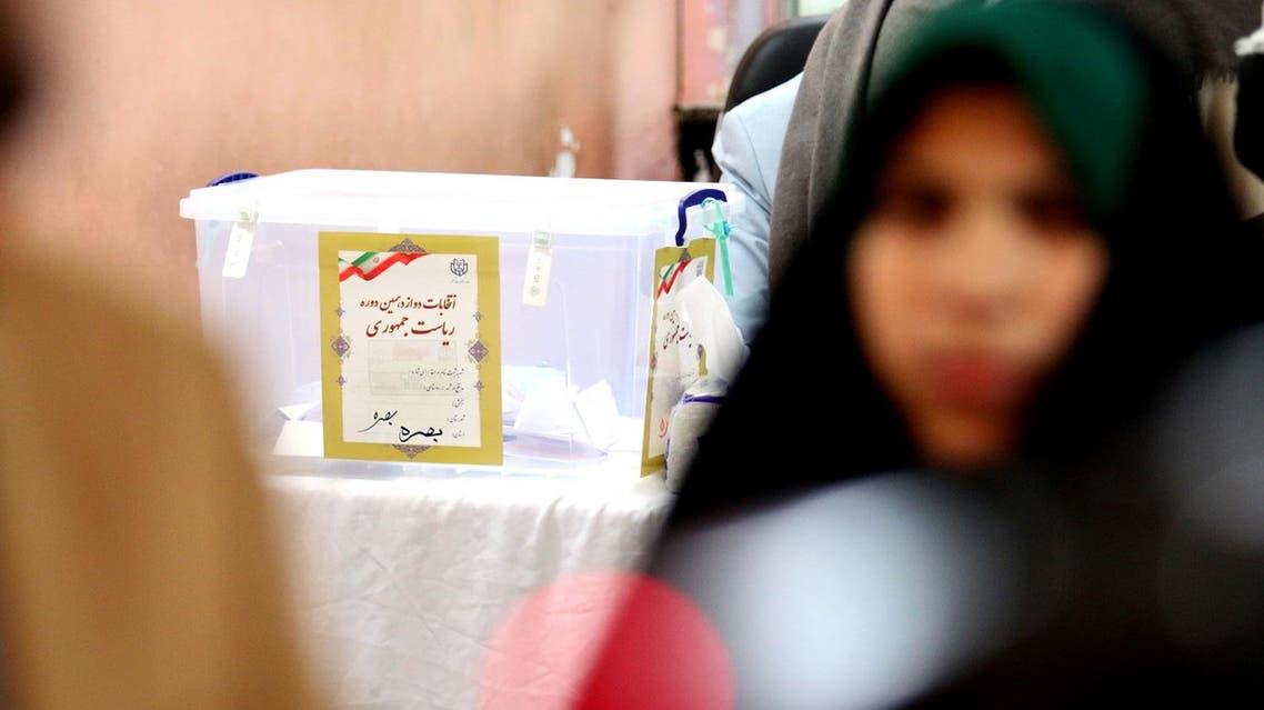 Iranian woman elections. (AFP)