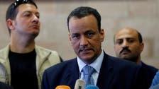 اليمن.. ميناء الحديدة والكوليرا في قلب مباحثات صنعاء