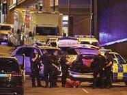 شرطة بريطانيا: التأكد من سلامة لفافة مريبة في مانشستر