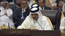 قطر اور شدت پسند جماعتوں کے درمیان مستحکم تعلقات