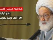 """البحرين.. عملية أمنية لإعادة الهدوء لـ قرية """"الدراز"""""""