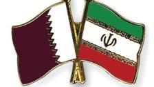 تفاصيل العلاقات الأمنية والعسكرية بين قطر وإيران