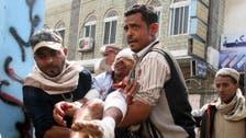 یمنی فوج نے تعز میں مرکزی بینک کا کنٹرول حاصل کر لیا