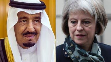 ماي تؤكد للملك سلمان التزام بريطانيا بأمن السعودية