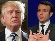 في أول اختبار له.. هل سيقنع ماكرون ترمب باتفاقية باريس؟
