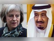 الملك سلمان لماي: إمكاناتنا معكم لمواجهة الإرهاب