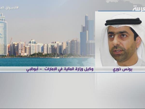 الإمارات تستثني التعليم والصحة من ضريبة القيمة المضافة