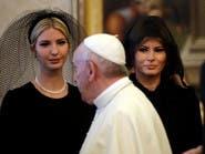 """ميلانيا وإيفانكا بغطاء رأس مع البابا وحكاية """"بوتيتزا"""""""