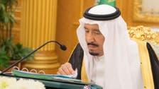 Saudi King Salman asserts Palestinians' right to enter al-Aqsa Mosque
