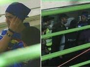 اعتقال إيرانية تسللت إلى الملعب بملابس رجالية