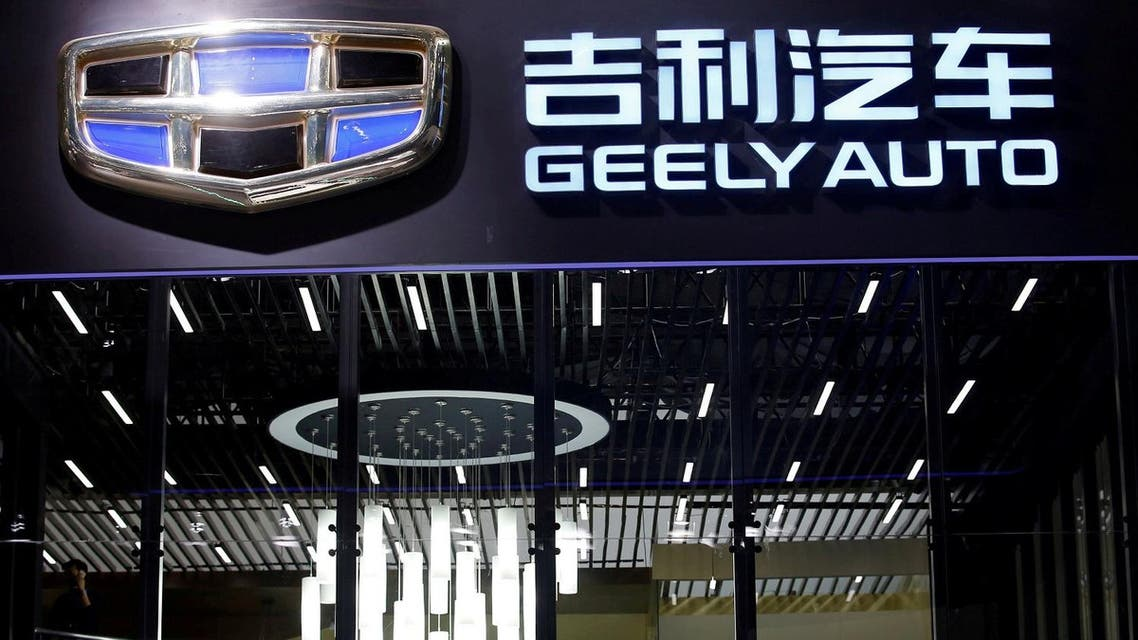 The Geely Automobile Holdings logo at the Auto China show in Beijing. (File photo: Reuters)