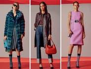"""أزياء أكثر ترفاً من الوقت تحمل توقيع """"بوتيغا فينيتا"""""""