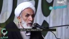 سعودی عرب کے خلاف ایرانی سازش کا انکشاف، ایک ایرانی لیڈر کی زبانی