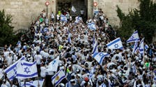 Israelis mark 50 years since capture of Jerusalem's old city