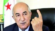 الجزائر میں اڑھائی ماہ بعد وزیر اعظم برطرف