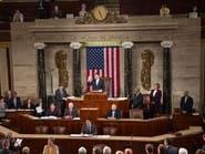 مشروع قرار أميركي لمحاسبة إيران