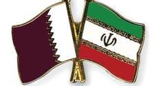 قطر اور ایران میں سکیورٹی  اور عسکری تعاون کی تفصیل