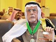 السعودية تنعى عبدالله الشباط.. أحد رواد صحافة الأفراد